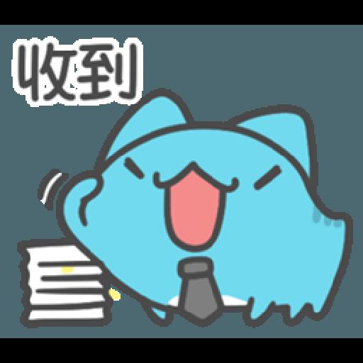 貓貓蟲咖波-上班蟲逐漸崩壞 - Sticker 13