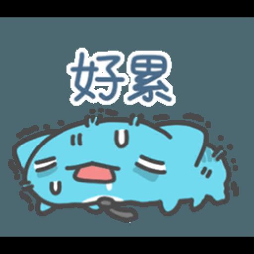 貓貓蟲咖波-上班蟲逐漸崩壞 - Sticker 12
