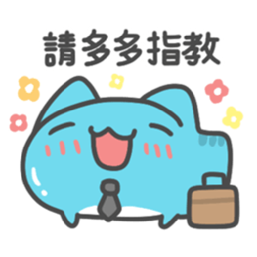 貓貓蟲咖波-上班蟲逐漸崩壞 - Sticker 7