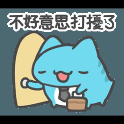 貓貓蟲咖波-上班蟲逐漸崩壞 - Sticker 21