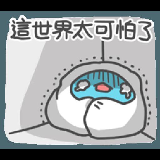 貓貓蟲咖波-上班蟲逐漸崩壞 - Sticker 14