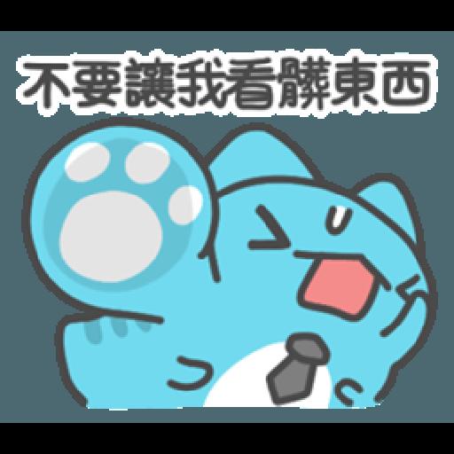 貓貓蟲咖波-上班蟲逐漸崩壞 - Sticker 22