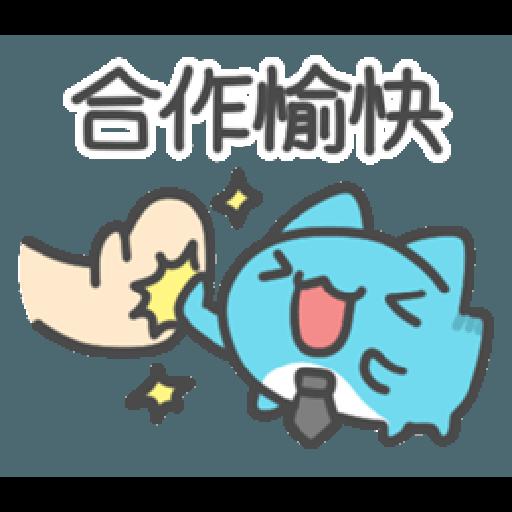 貓貓蟲咖波-上班蟲逐漸崩壞 - Sticker 24