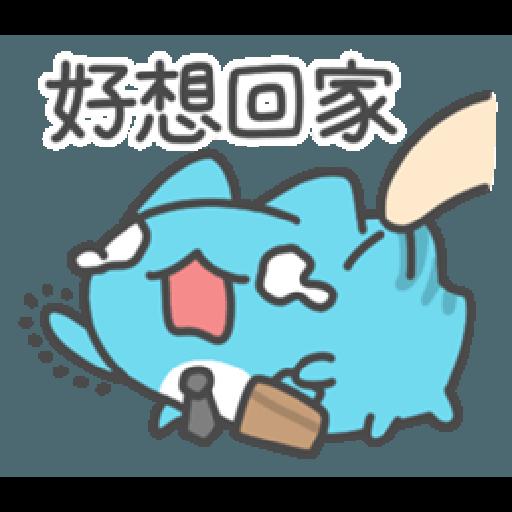 貓貓蟲咖波-上班蟲逐漸崩壞 - Sticker 4