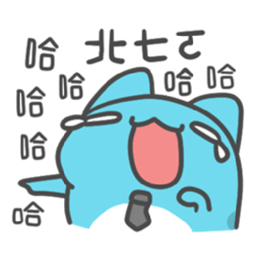 貓貓蟲咖波-上班蟲逐漸崩壞 - Sticker 9