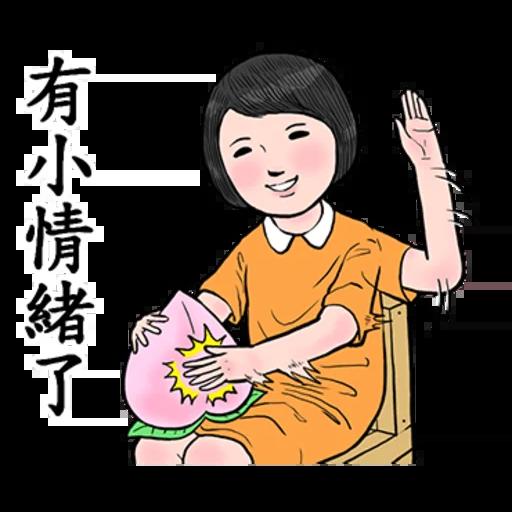 生活調記 - Sticker 14