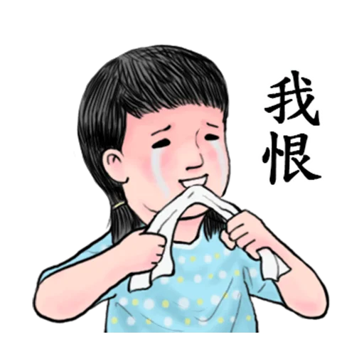 生活調記 - Sticker 9