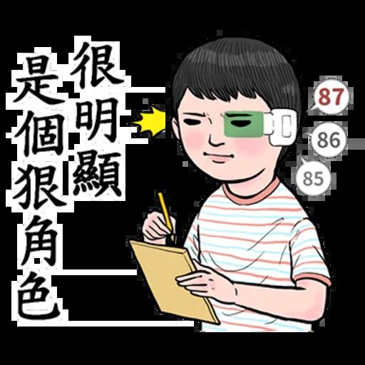 生活調記 - Sticker 16