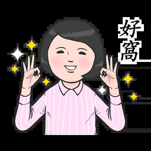 生活調記 - Sticker 19