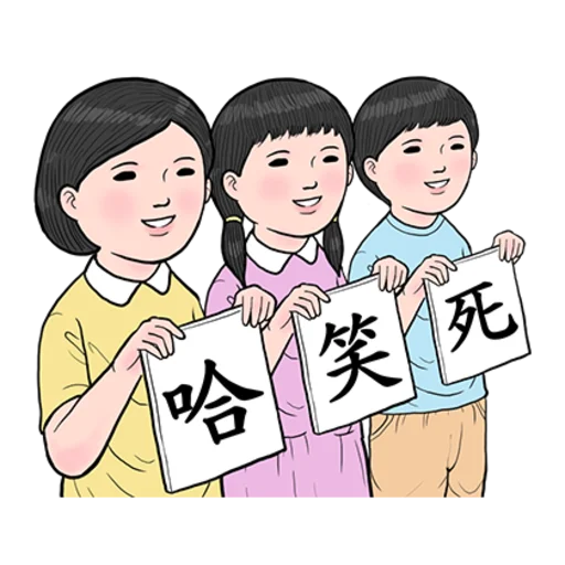 生活調記 - Sticker 27