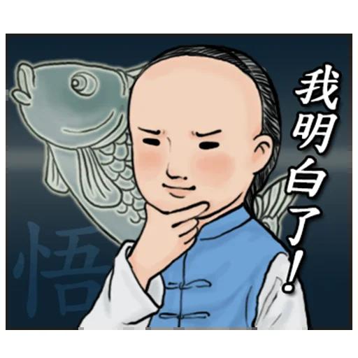 生活調記 - Sticker 10