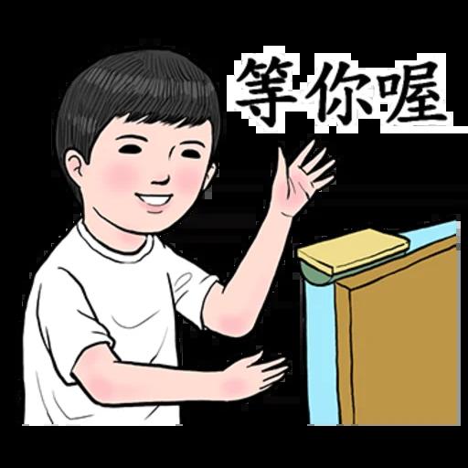 生活調記 - Sticker 13
