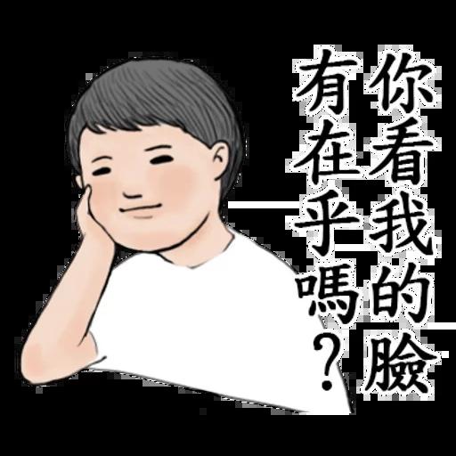 生活調記 - Sticker 2