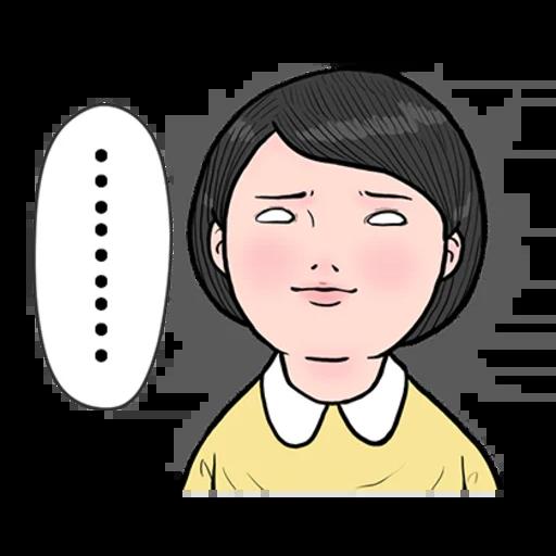 生活調記 - Sticker 26