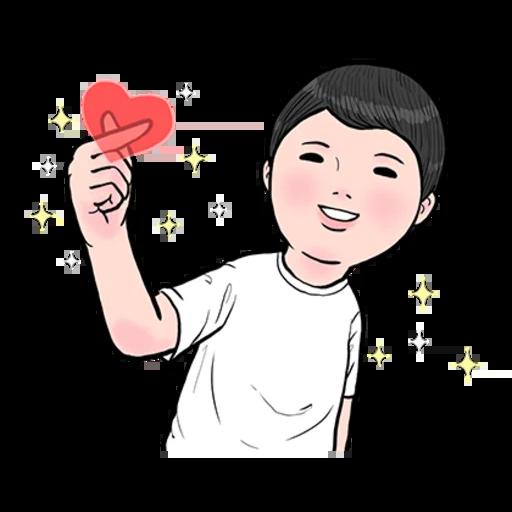 生活調記 - Sticker 25