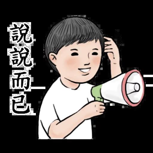 生活調記 - Tray Sticker