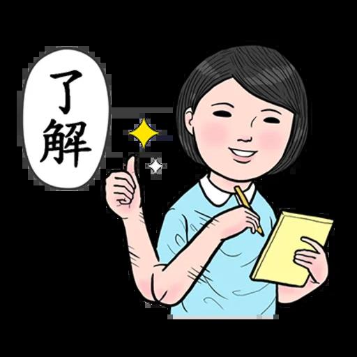生活調記 - Sticker 24