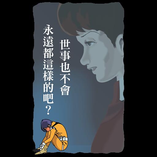 高達 - Sticker 15
