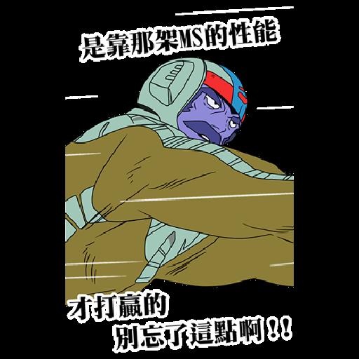 高達 - Sticker 18