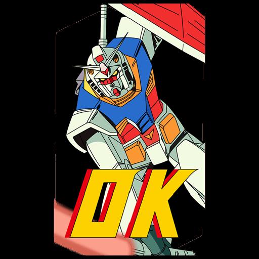 高達 - Tray Sticker