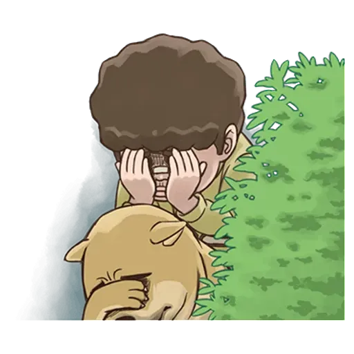 小朋友 - Sticker 7