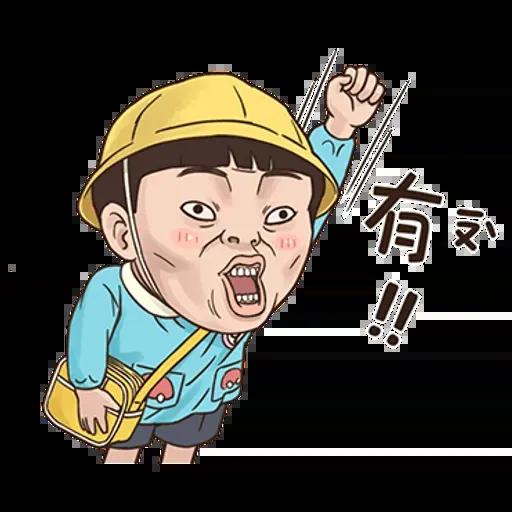 小朋友 - Sticker 11