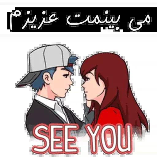 mohaddes - Sticker 29