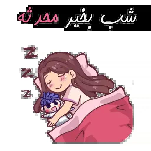 mohaddes - Sticker 4