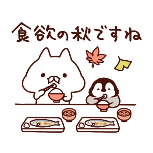 Penguin and Cat : Warm and Cuddly - Sticker 2