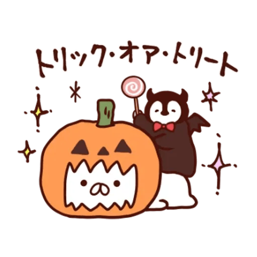 Penguin and Cat : Warm and Cuddly - Sticker 8