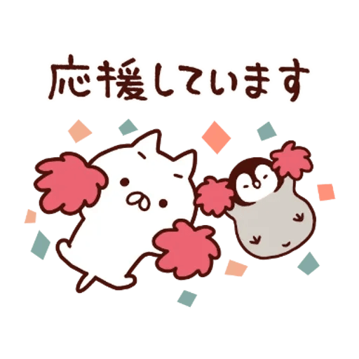 Penguin and Cat : Warm and Cuddly - Sticker 3