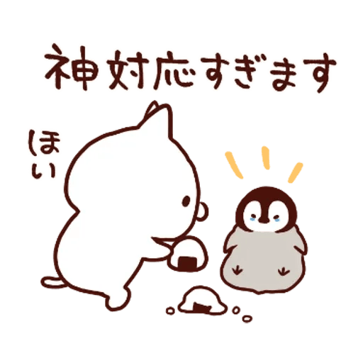 Penguin and Cat : Warm and Cuddly - Sticker 5