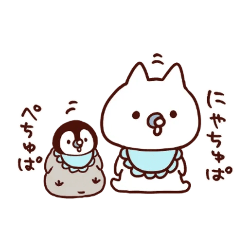 Penguin and Cat : Warm and Cuddly - Sticker 9