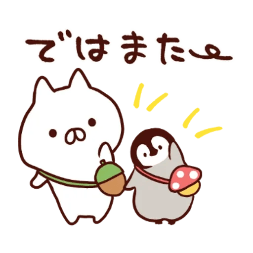 Penguin and Cat : Warm and Cuddly - Sticker 10