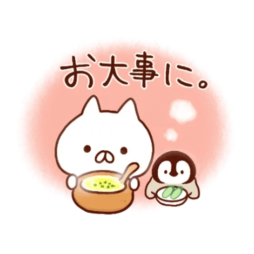Penguin and Cat : Warm and Cuddly - Sticker 7