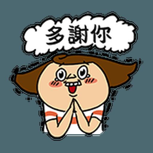 鼻妹 - Sticker 27