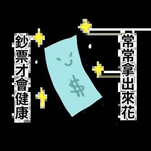 ATM2 - Sticker 7