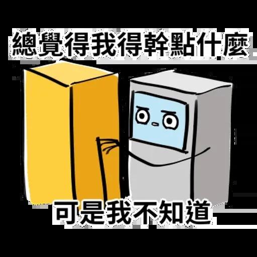 ATM2 - Sticker 22