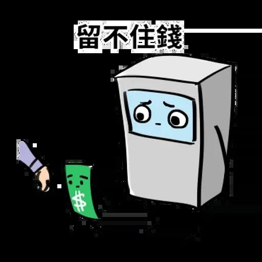 ATM2 - Sticker 2