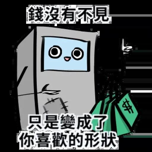 ATM2 - Sticker 1