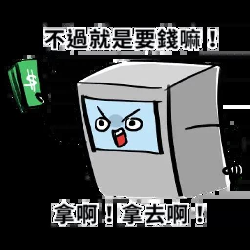 ATM2 - Sticker 18
