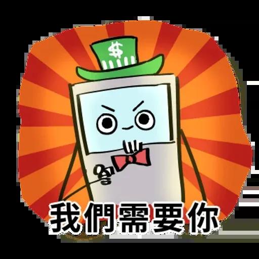 ATM2 - Sticker 24