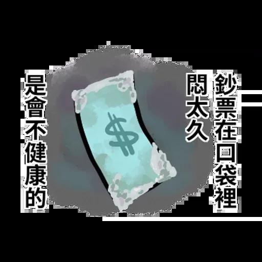 ATM2 - Sticker 6