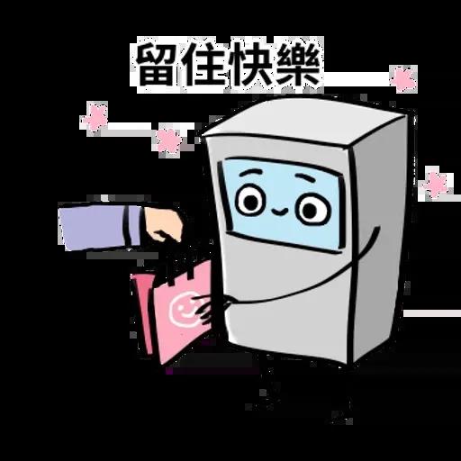 ATM2 - Sticker 3