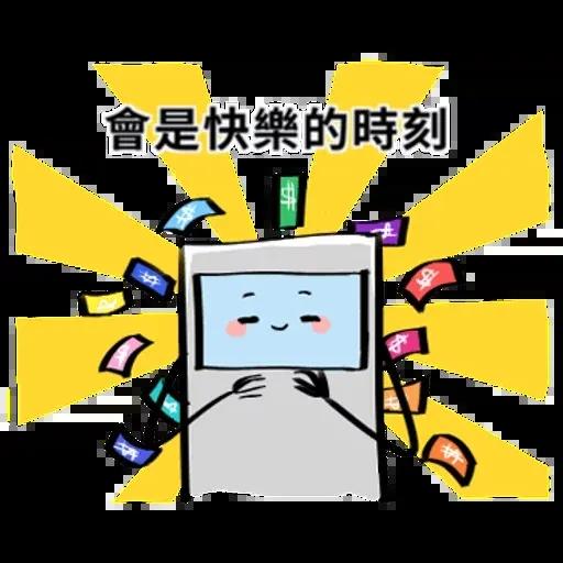 ATM2 - Sticker 5