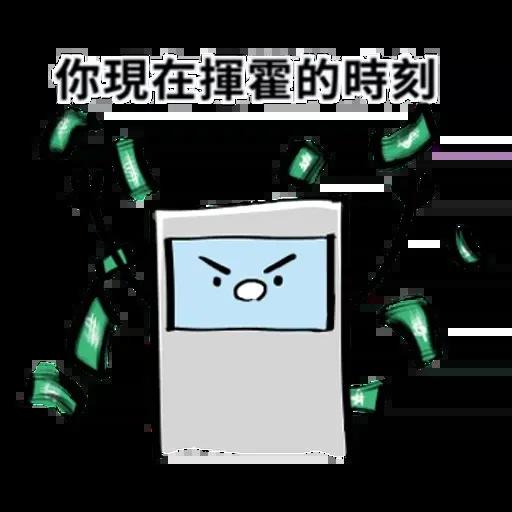 ATM2 - Sticker 4