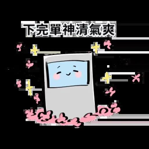 ATM2 - Sticker 12