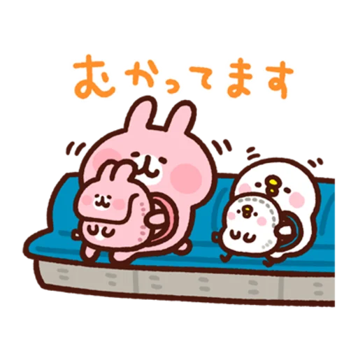 Piske & usagi heartwarming - Sticker 11
