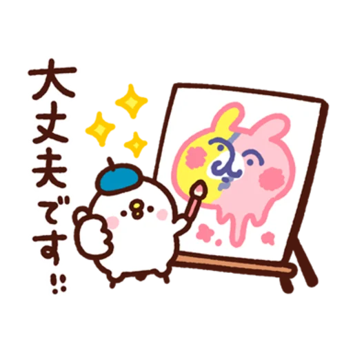 Piske & usagi heartwarming - Sticker 6
