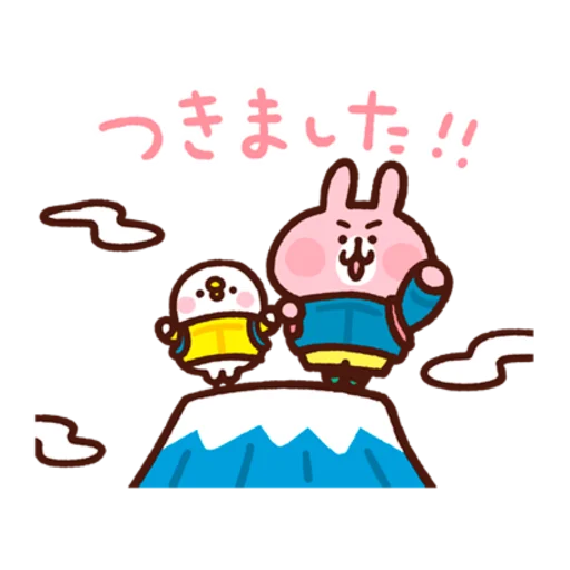 Piske & usagi heartwarming - Sticker 12